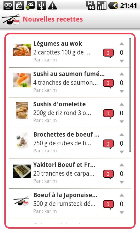 Cuisine japonaise- screenshot