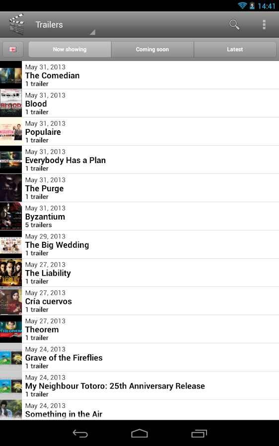 My Movies Pro - Movie Library - screenshot