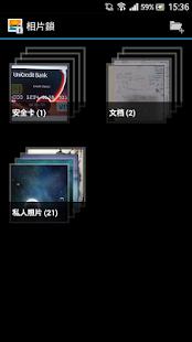 【免費媒體與影片App】照片儲藏室 Pro (Photo Locker Pro)-APP點子