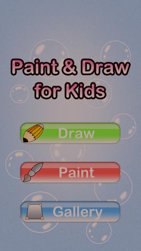 油漆和借鑒的孩子