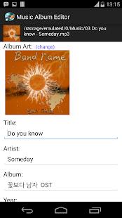 玩免費音樂APP|下載Music Album Editor app不用錢|硬是要APP