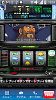 Screenshot of [モバ7]パチスロ 2027