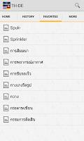 Screenshot of Thai<>German Dictionary TR