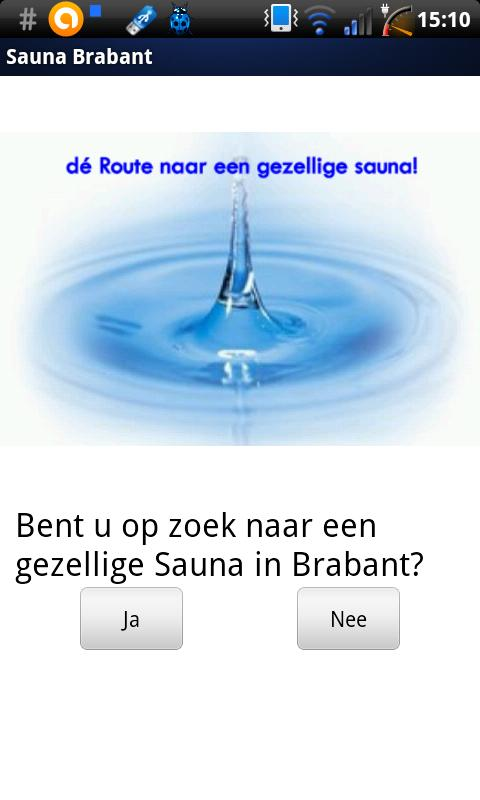 Sauna Brabant- screenshot