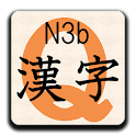漢字クイズN3b byNSDev icon