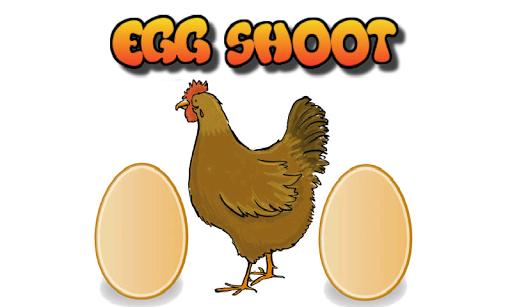 계란 슈터