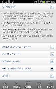 대한민국법원 - náhled