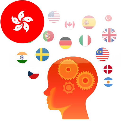 教育の遊んで学ぶ 広東語 LOGO-記事Game