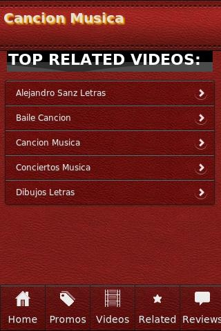 Cancion Musica - screenshot