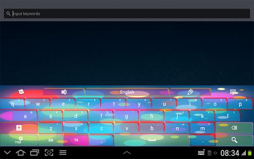 鍵盤顏色主題
