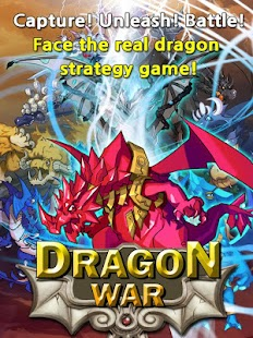 Dragon War- screenshot thumbnail