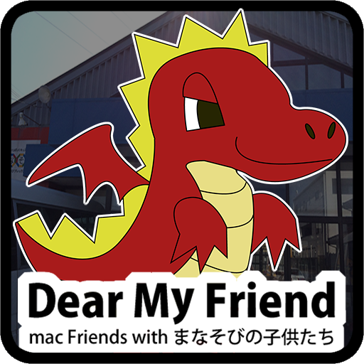 DearMyFriends 動作 App LOGO-APP試玩