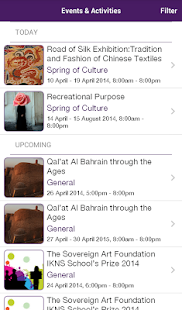 Bahrain Culture- screenshot thumbnail