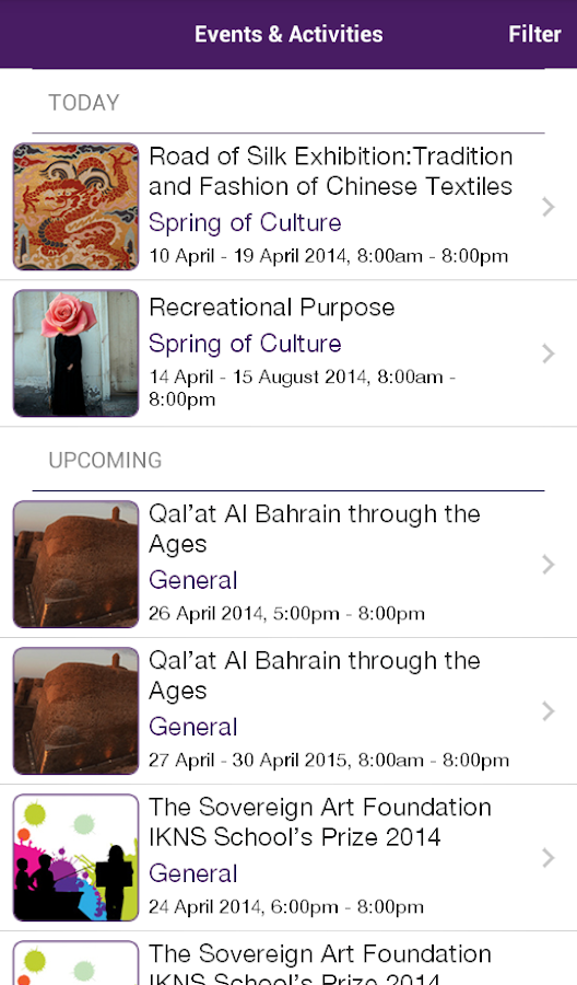 Bahrain Culture - screenshot