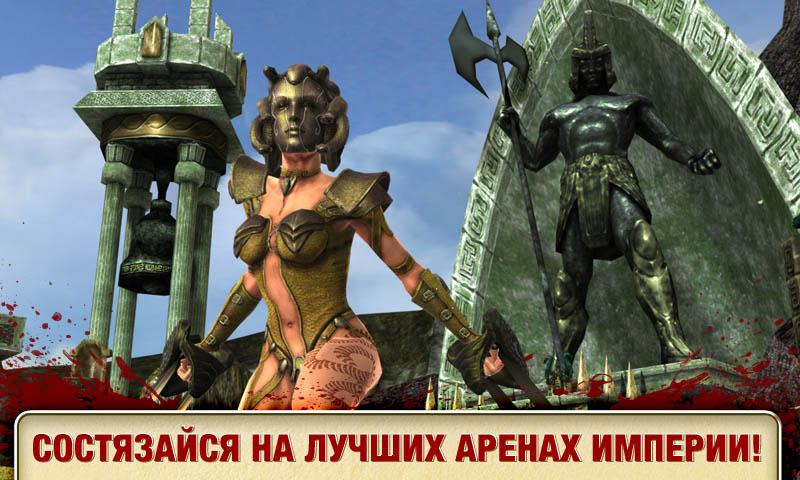 BLOOD & GLORY: LEGEND (RU) screenshot #3