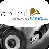 An-Nasieha Radio