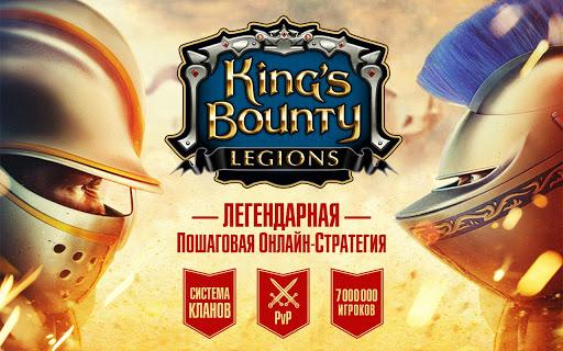 Игра King's Bounty - Legions для планшетов на Android