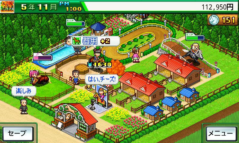 G1牧場ステークス screenshot #7