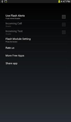 【免費工具App】閃動警報呼叫-APP點子