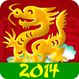 Chinese Zodiac 2014 生活 App Store-癮科技App