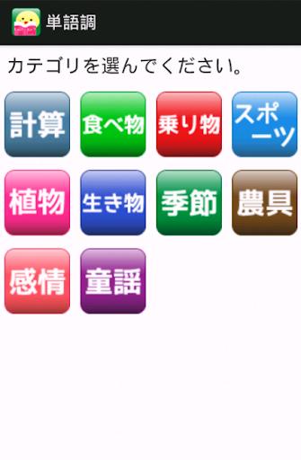 天猫魔盒1S通过U盘安装第三方软件,玩电视游戏教程 - 沙发网