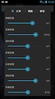 Screenshot of SoundSet