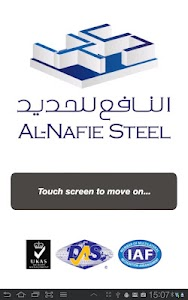 Alnafie Steel screenshot 4