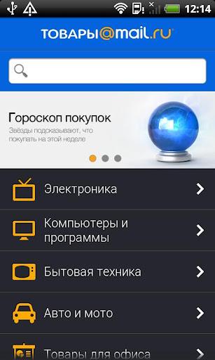 Товары Mail.Ru - сравните цены