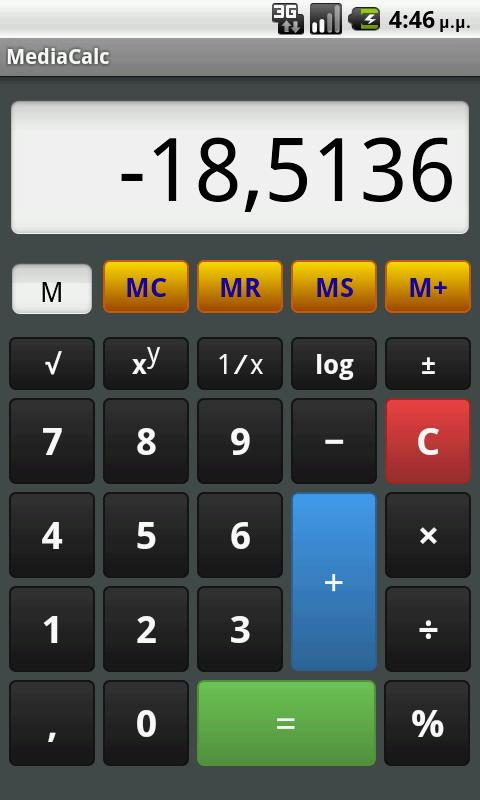 MediaCalc - Pocket Calculator- screenshot