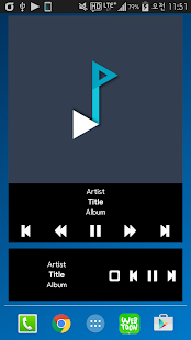 Plug In Music Widget - screenshot thumbnail