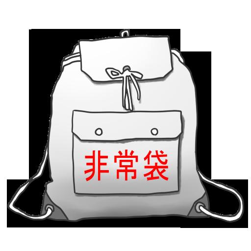 防災情報 工具 LOGO-阿達玩APP