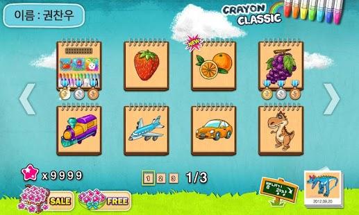 CrayonCrayon Classic- screenshot thumbnail
