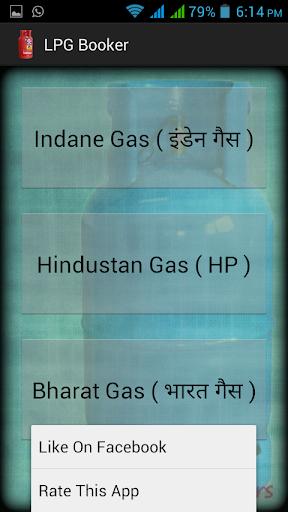 Book My LPG Gas ADS FREE