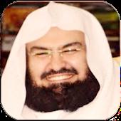 Le Coran & Doaa - Al Sudais