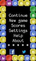 Screenshot of Words Builder HD