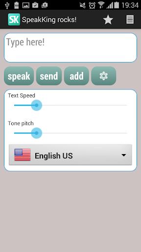 Text to speech - SpeakKing