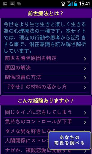 iTunes - App Storeでトップ無料Appをチェックする - Apple(日本 ...