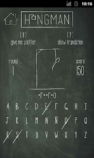 Hangman for Spanish learners - screenshot thumbnail
