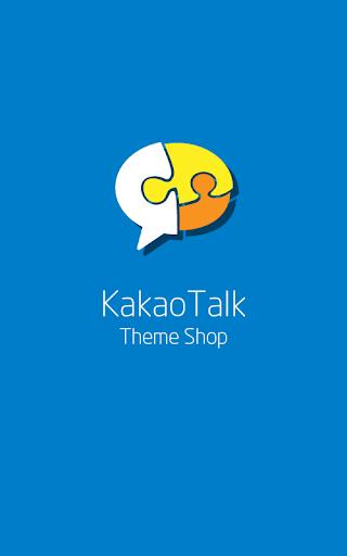 KakaoTalk Theme Shop