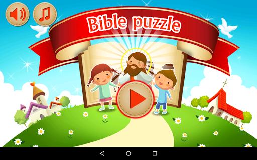 아기를위한 성경 퍼즐
