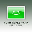 AutoReply Tapp (Autoresponder) logo
