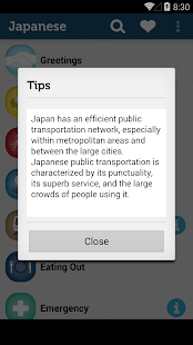 Learn Japanese Pro Phrasebook - screenshot thumbnail