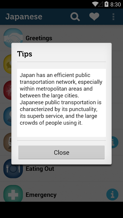 Learn Japanese Pro Phrasebook - screenshot