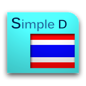 Simple Thai Dictionary