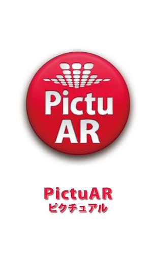 PictuAR ピクチュアル
