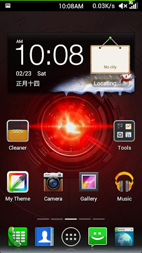 搜尋trek 3d next launcher theme apple - 阿達玩APP - 電腦王阿達的 ...