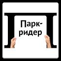 Park-reader logo