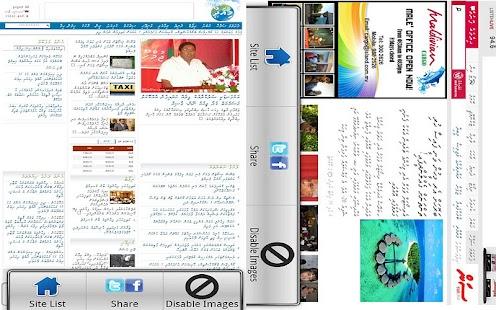aDhivehiSites - screenshot thumbnail