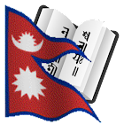 Nepal Bhasa Dictionary icon