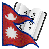 Nepal Bhasa Dictionary